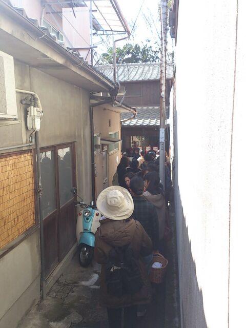 3月21日 京都コトコトこけし博・遠隔レポートその1_e0318040_22131480.jpg