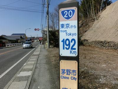 下諏訪から第一歩・お茶壺道中第1回_f0019247_11504961.jpg