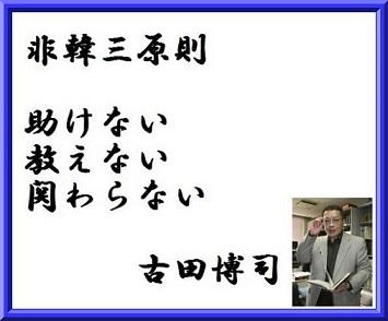 b0169850_1894071.jpg