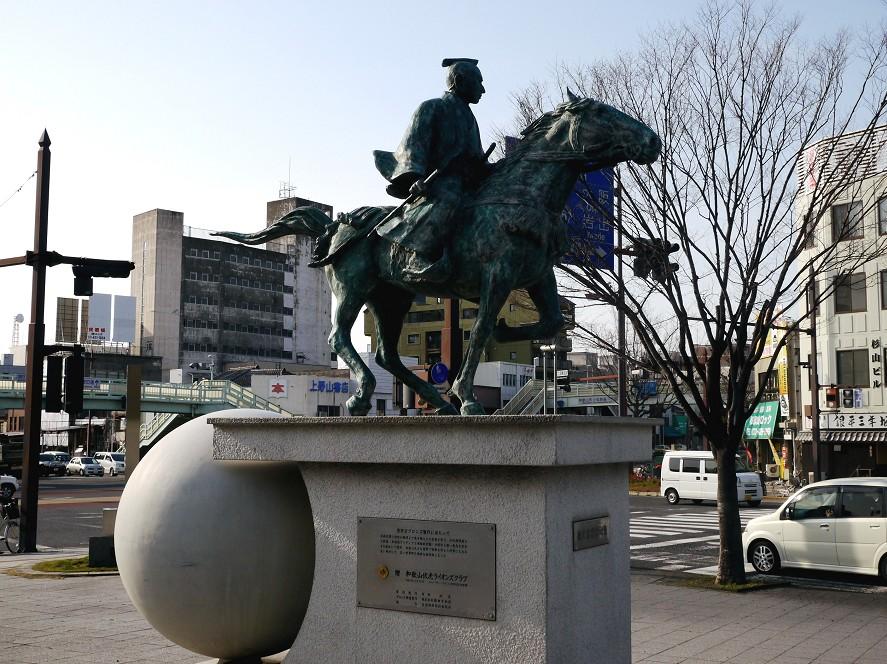 和歌山城公園散策_b0093754_1722029.jpg