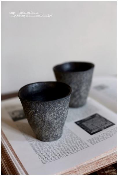 cup*_c0086062_4352712.jpg