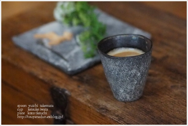 cup*_c0086062_4363671.jpg
