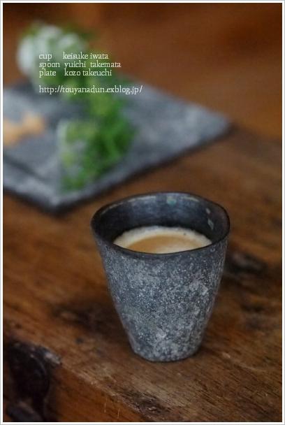 cup*_c0086062_4402561.jpg