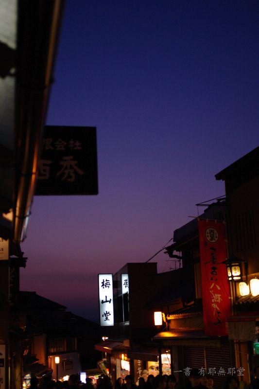 宵の清水寺_a0157263_07381468.jpg