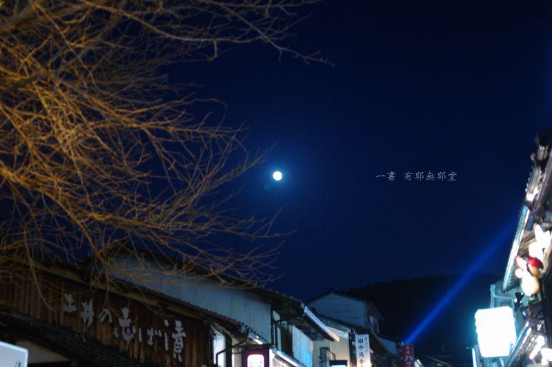 宵の清水寺_a0157263_07381491.jpg