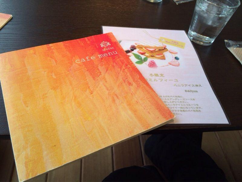 湯沢のカフェ☆パティスリースフェール_c0151965_2023869.jpg