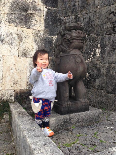 沖縄旅 1日目_a0168068_6165432.jpg