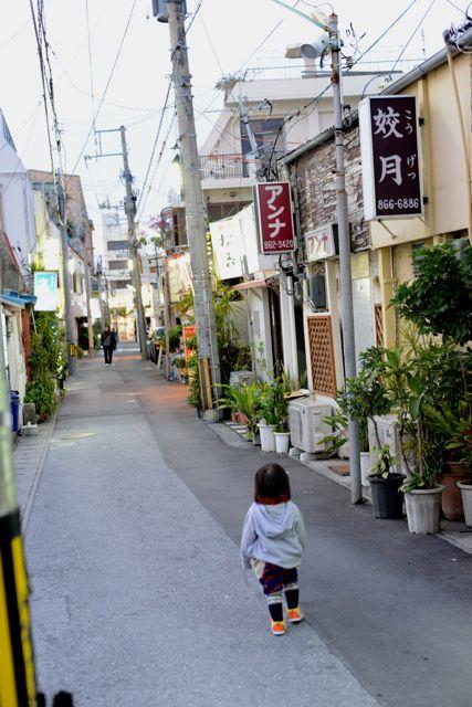 沖縄旅 1日目_a0168068_617962.jpg
