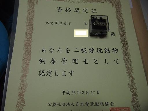 f0253473_21512074.jpg