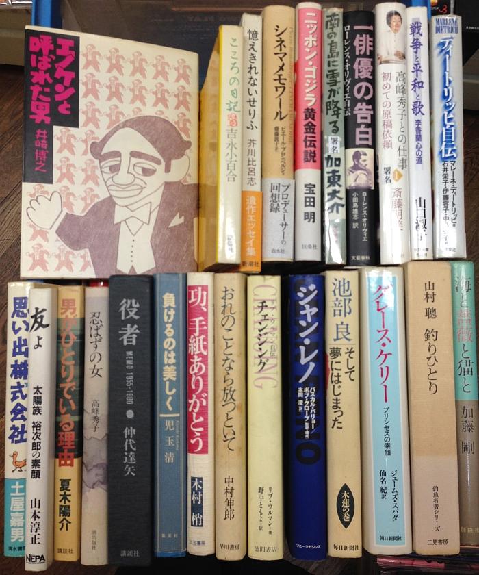 2014/3/21 新入荷 映画の本   せと_f0035084_19352315.jpg