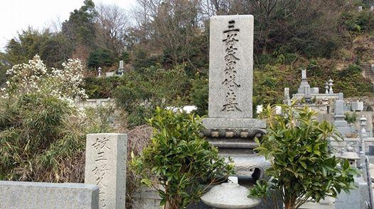 昨年亡くなったお袋さんの命日で、愛媛県新居浜市へ。_c0186691_15111175.jpg