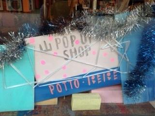 山POTTOSHOPさん POP UP SHOP始まりました♪_e0268298_23284877.jpg