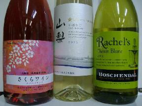 本日49回目のワイン会。出品酒のご紹介です!_f0055803_13465171.jpg