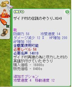 b0169804_1242959.jpg