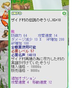 b0169804_1914771.jpg