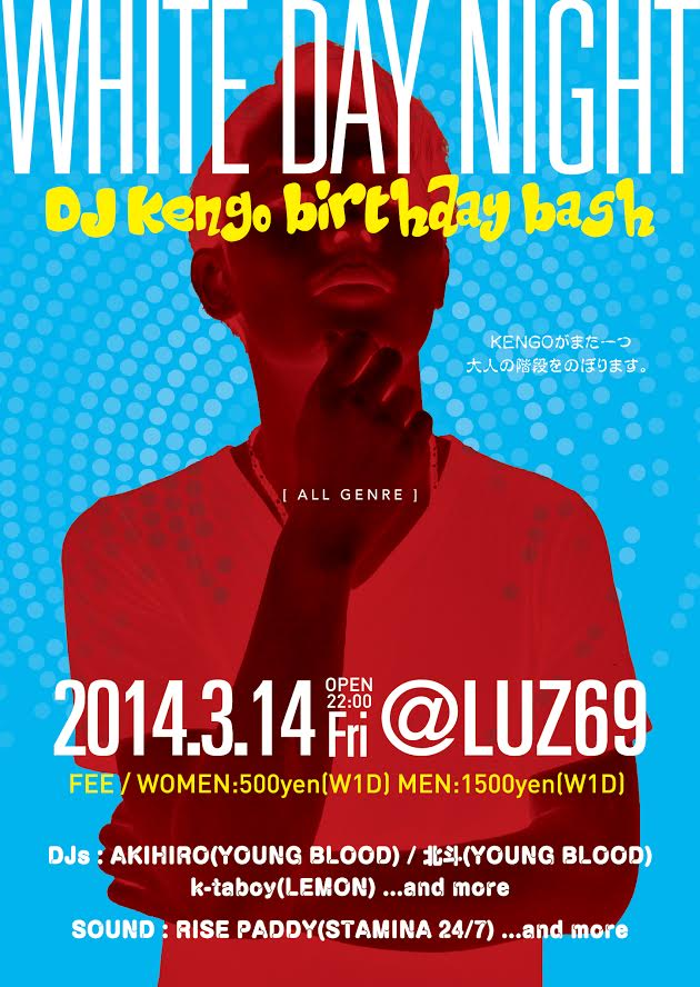 2k14/3月 LUZ69 MONTHLY SCHEDULE _e0115904_22433555.jpg