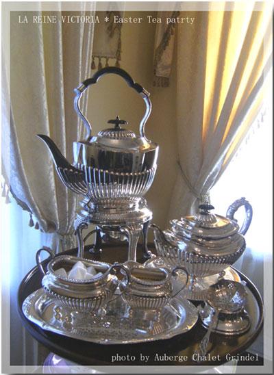 お紅茶のOne day ressonに参加・・_d0109415_1481075.jpg
