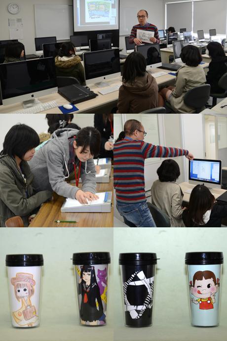 2014年3月22日にNSCカレッジでは体験入学を開催 1_b0110019_161772.jpg