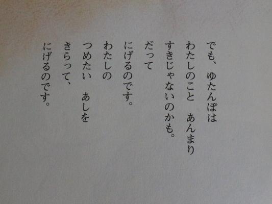 c0259834_1375620.jpg