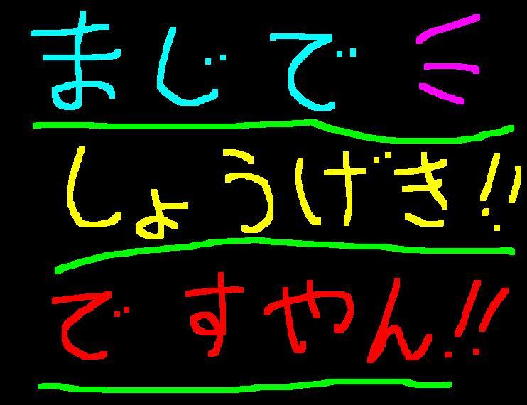 f0056935_1031228.jpg