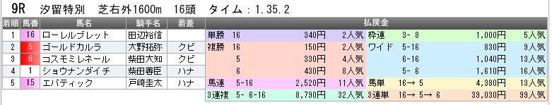 c0030536_9385981.jpg