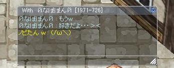 e0077749_21235980.jpg
