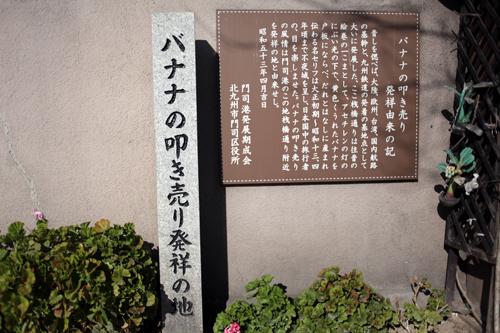 はらへり、門司港〜博多、天神_e0076761_028538.jpg