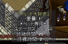 a0248365_305919.jpg