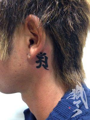 tattoo_e0261276_17142526.jpg