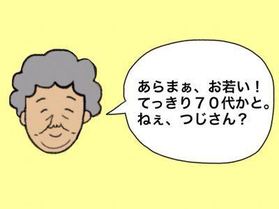 f0308281_22414469.jpg