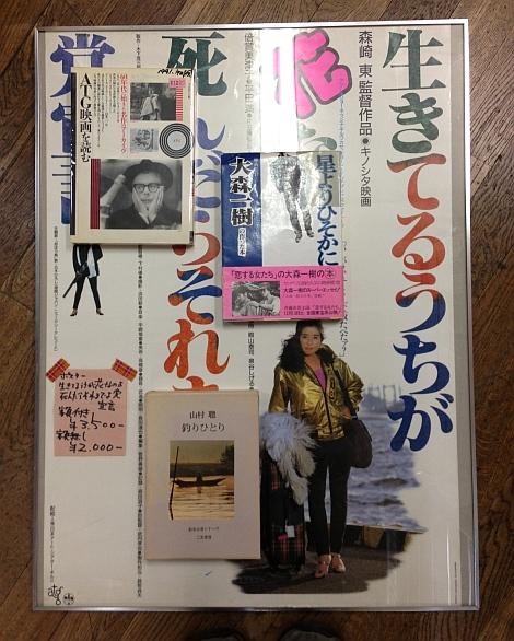 2014/3/22     のむ_f0035084_23271658.jpg