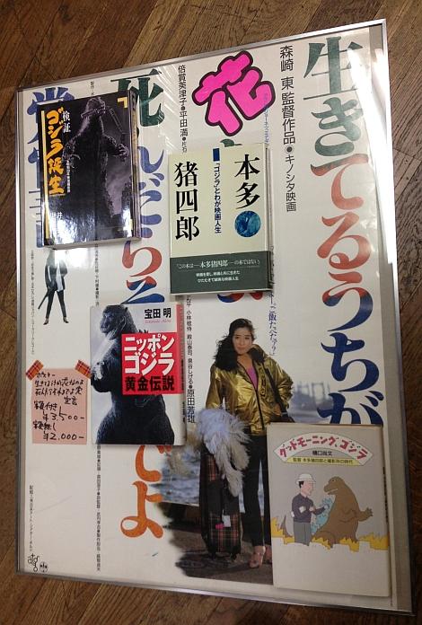 2014/3/22     のむ_f0035084_23272368.jpg