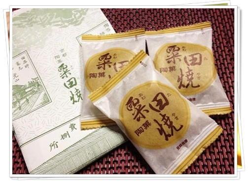 京都のお土産_d0078486_7254116.jpg