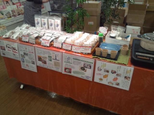 早稲田自然食品センター様にて…_a0045193_16561116.jpg