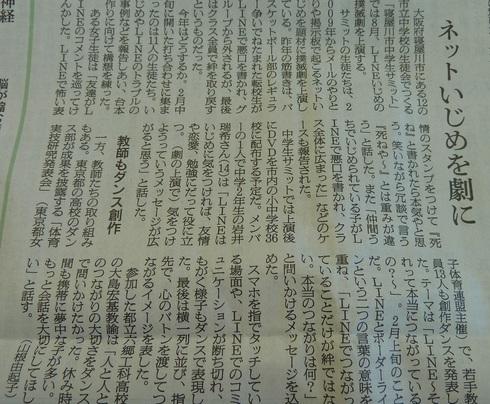 3月の気になる記事_c0092197_184520.jpg
