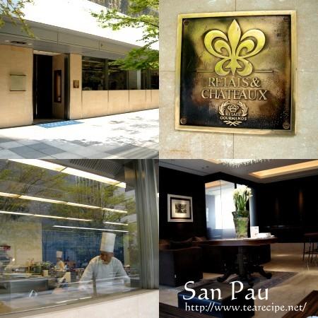 Sant Pau at 日本橋_d0227799_1616162.jpg