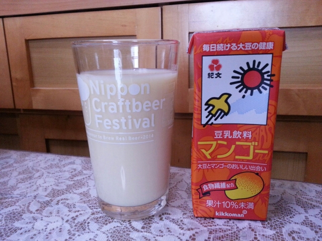 今朝のドリンクVol.7  キッコーマン飲料  豆乳飲料  マンゴー ¥75_b0042308_17112312.jpg