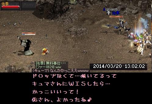 f0072010_095483.jpg