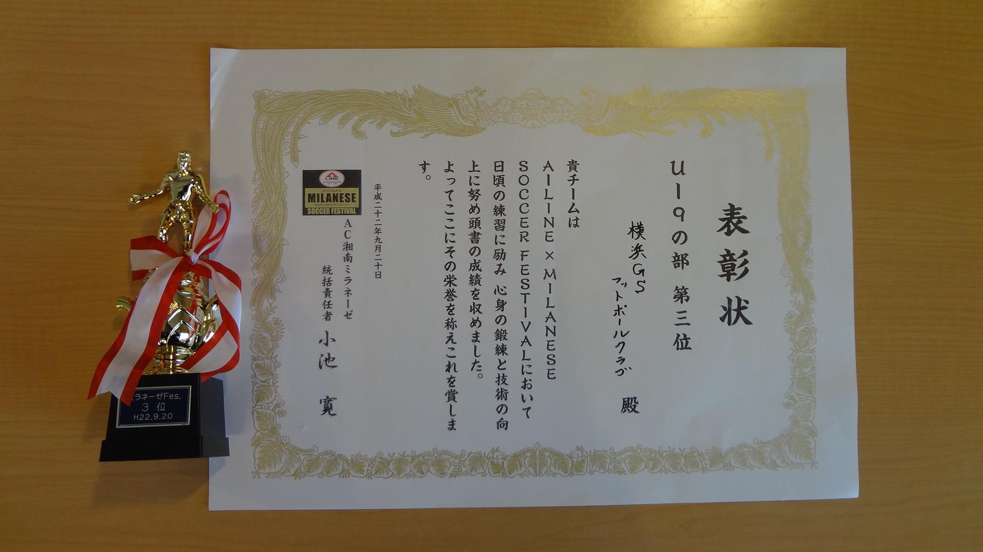 6年生 賞品分け_a0109316_13511142.jpg