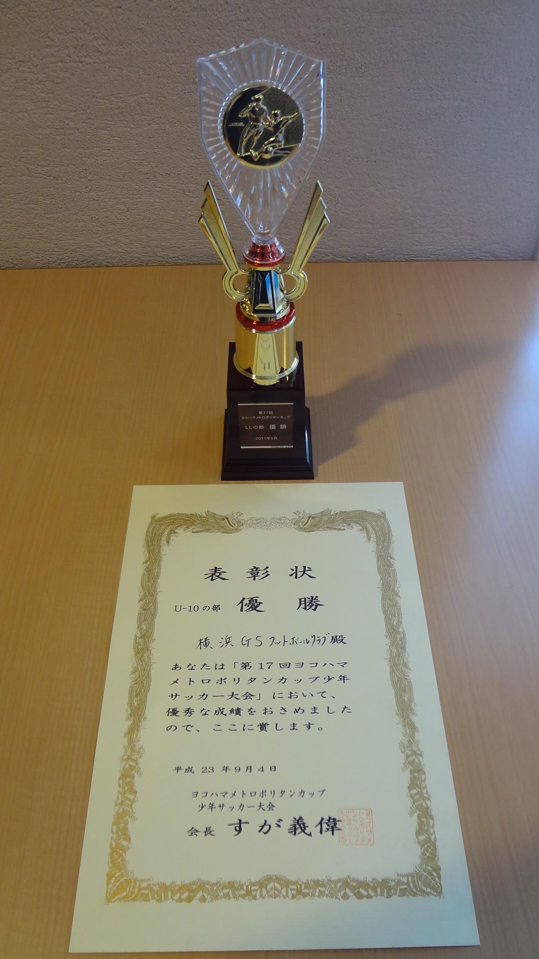 6年生 賞品分け_a0109316_146344.jpg