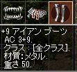 d0021920_20545327.jpg