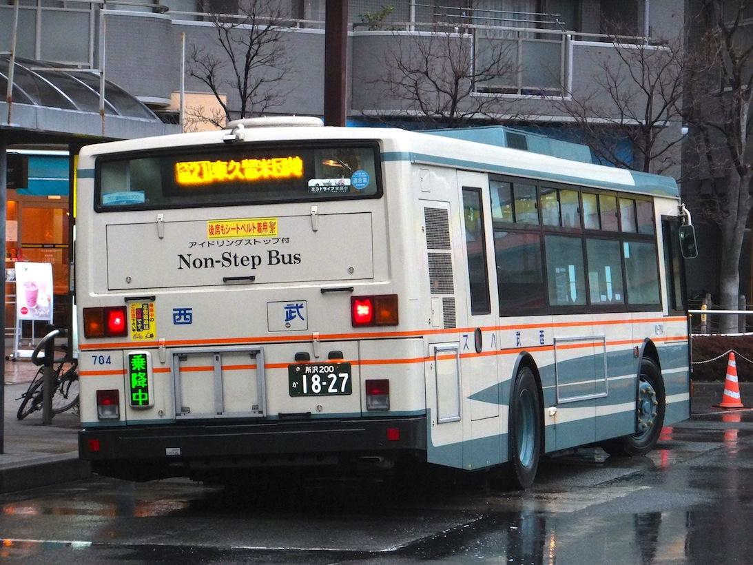西武バス新座営業所