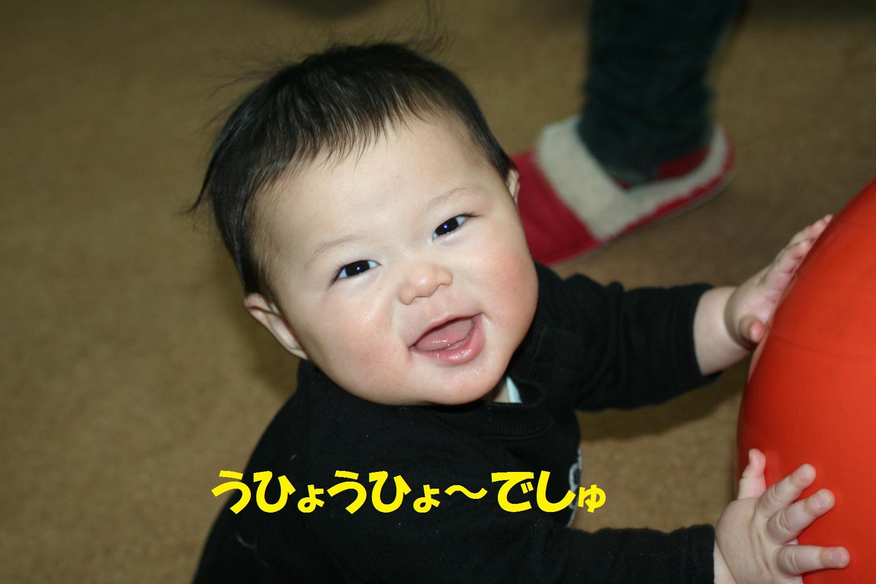 b0085331_23373622.jpg