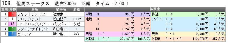 c0030536_2115392.jpg