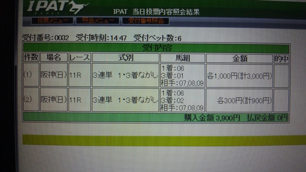 f0253236_16202826.jpg