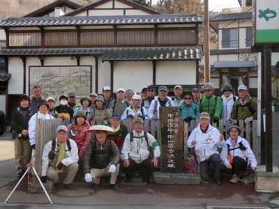 下諏訪から第一歩・お茶壺道中第1回_f0019247_12513559.jpg