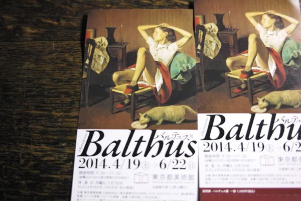 Balthus_b0129548_224398.jpg