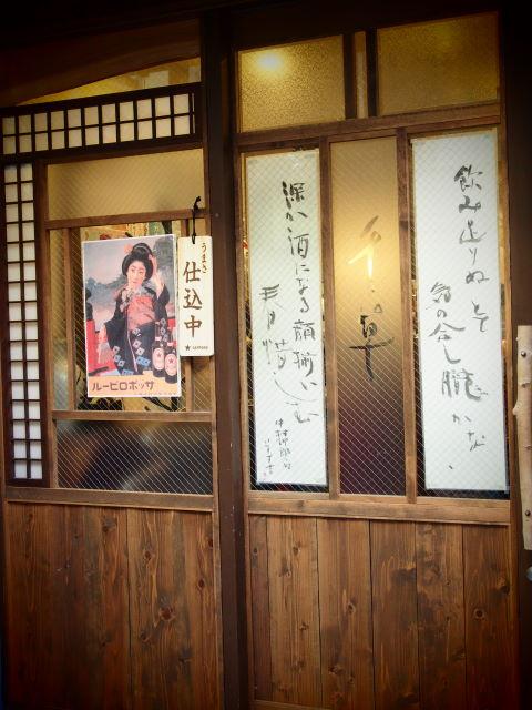 風丸さんの写真展@無何有 in 新宿_a0257652_1362772.jpg