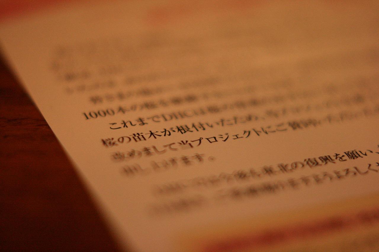f0222256_841977.jpg