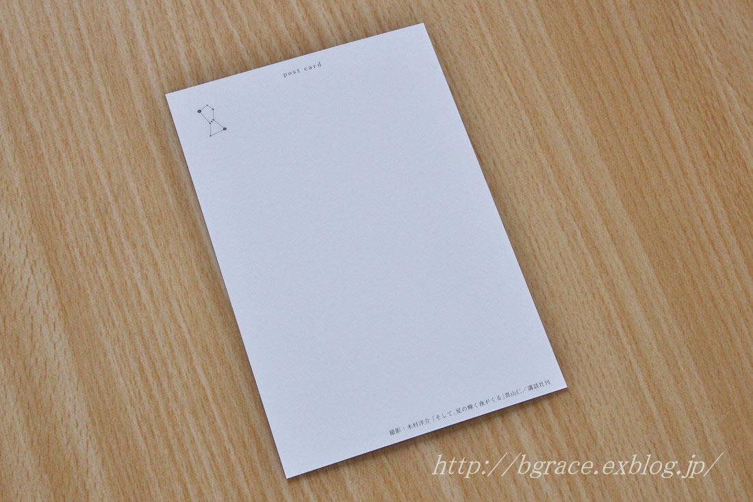 サイン本 と ポストカード届いた_b0191074_19374392.jpg